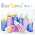 1 pic thermos bag refrigerator thermic baby bottle pram Feeding Bottles Standard mouth Silicone drop protective