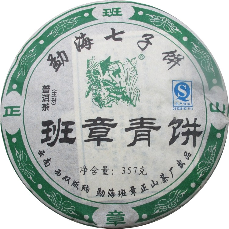 Tea PU er tea seven cake tea health tea 357g ban chang green cake