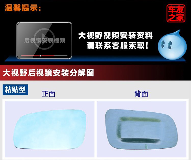 for330360 large white wind off the scenery Jinglan mirror anti glare rearview mirror reflective lens