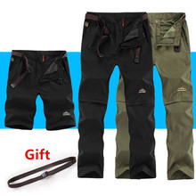 2016 Senderismo Pantalones,Removable Outdoor Summer&Spring Fast Dry Pants Men,Hiking Climbing Camping Pants,Softshell Trousers.