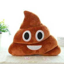 Essential Mini Cute Emoji Emoticon Cushion Poo Shape Pillow Doll Toy Throw Pillow Home Decorative Sofa Office Free Shipping(China (Mainland))