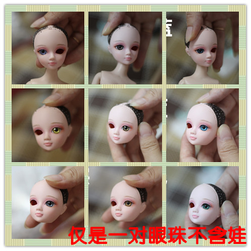 Bjd doll kerr 12mm acrylic eyes circle 10 pairs/slot acry eyeball for DIY BJD doll(China (Mainland))
