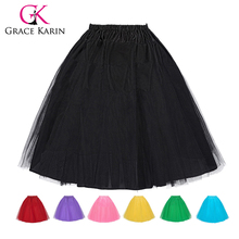 2016 GK Petticoat Women Retro Vintage Dress Crinoline Rockabilly Underskirt Wedding Accessories jupon mariage Two Layers BP56 - Grace Karin Collection store