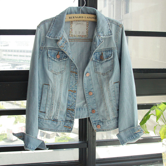 Cute Denim Jackets - My Jacket