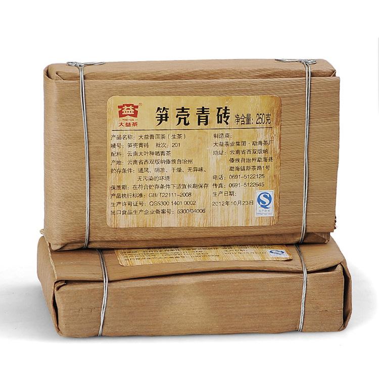 Promotion 2012 Yunnan Dayi Puer Tea 250g 201 Batch Menghai Tea Factory Chinese Green Puerh Raw Pu Erh Brick Tea Bamboo Pack Wrap