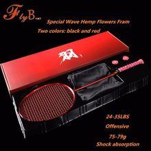 2018 Badminton Rackets Full Carbon Fiber 4U-8U Shock Absorption Offensive Single Racquet With Strings And Gift Box Q1111CMD(China)