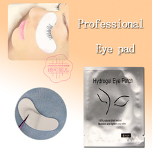 Wholesale 100 pairs/lot lint free under eyelash extension pad fashion new type high quality eye pad free shipping(China (Mainland))