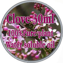 Free shopping 100%pure plant water soluble essential oils Clove oil 30ml Aromatherapy bath dedicated