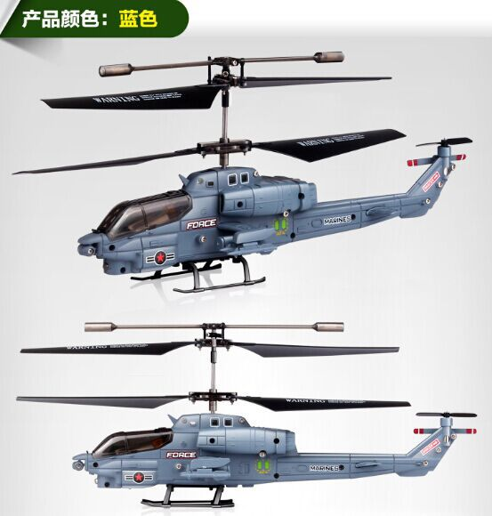 Micro Syma S108G 3Ch 3 Channels Radio Controlled Infared RC Gyro Helicopters Reviews . Best Helicopter Toys For Beginner(China (Mainland))