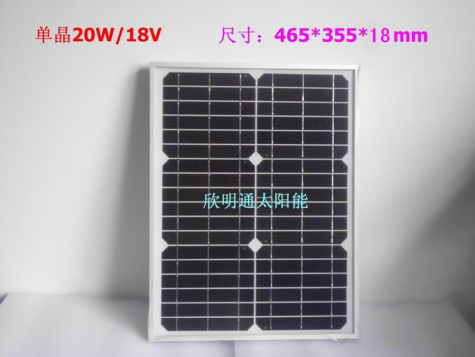20W monocrystalline solar panel solar cell module production cells imported from Germany(China (Mainland))