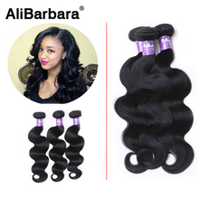 New star 5A 100% unprocessed cheap Malaysian virgin  hair body wave hair extensions 4pcs lot, free shipping Queens hair