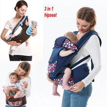 Summer Breathable Ergonomic Baby Carrier sling Multifunction removeable front facing Kangaroo Backpack kids hipseat carrying(China (Mainland))