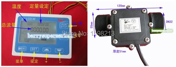 G1-1/2 1.25 Flow Water Sensor Meter+LCD Display Quantitative Control 1-120L/min<br><br>Aliexpress