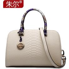 ZOOELR Famous brands top quality dermis women bag 2015 New fashion trend Snake Print shoulder Messenger Bag Shell package