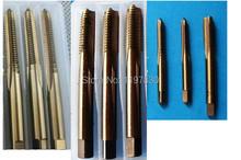 Envío gratis 1 unid 22 * 2.5 * 118 m HSS M35 Co5 % CNC completo molido máquina straight flute HSS grifos specail por SS de la pieza que hace
