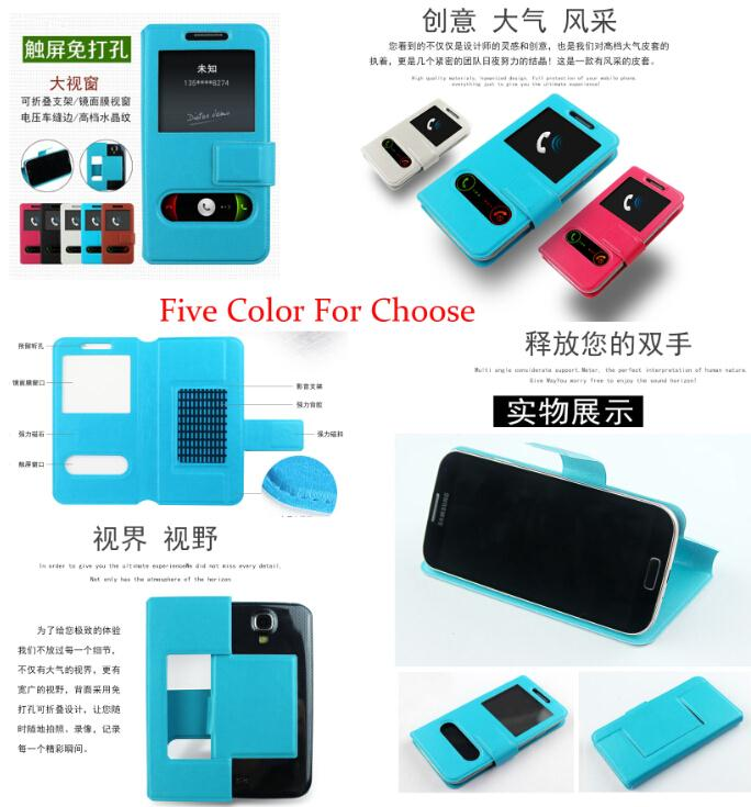 Fashion View Window Stand Universal Flip PU Leather Case CellPhone Bag Protective Back Cover for Fly FS451 Nimbus 1 YM1(China (Mainland))