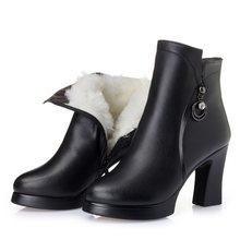 AIYUQI Genuino Stivali di pelle Delle Donne Scarpe Più Il Formato 12 Punta Rotonda tacco Quadrato scarpe delle signore di Modo casual alla caviglia stivali(China)
