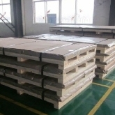 310S NO.1 STAINLESS STEEL SHEET 12x1500x6000mm