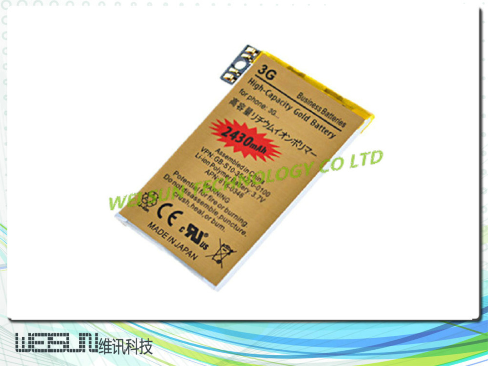 10pcs high quality free shipping for GOLD 2430MAH high capacity replacement battery for iphone phone 3GS battery free shipping(China (Mainland))