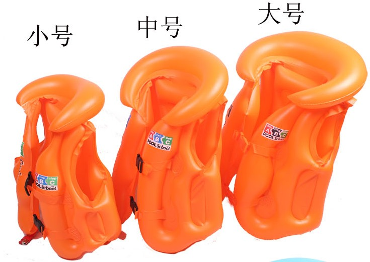 Child life vest inflatable adult vest thickening inflatable life vest swimwear(China (Mainland))