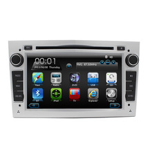 7′ Touch Screen Auto Car DVD GPS System Player for Opel Corsa Astra Zafira Vectra Meriva 2004 2005 2006 2007 2008 2009 2010 2011