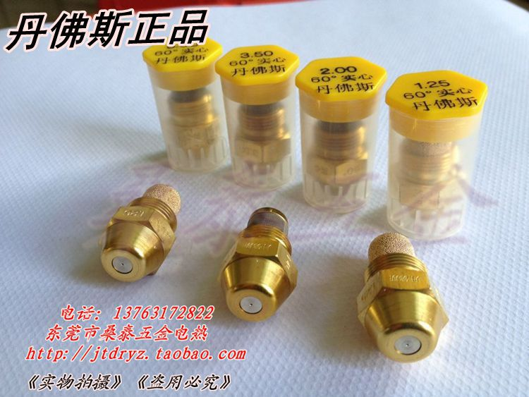 Danfoss imported oil burner nozzle mouth nozzle burner nozzle mouth Accessories(China (Mainland))