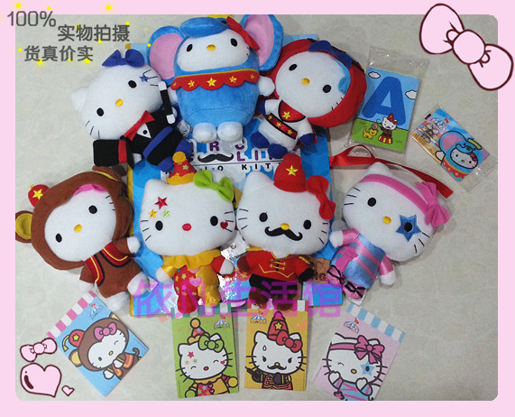 2013 Circle of life Hello Kitty limited edition doll plush toy  fiery booking out of stock
