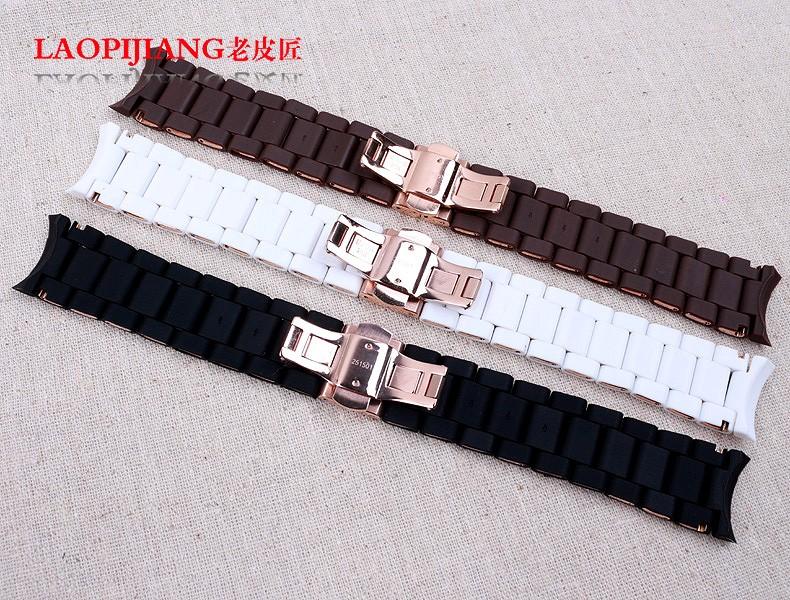 Liaopijiang Бао Gangshi используется AR5890 | | AR5906 AR5905 нержавеющей стали прокладки резиновые моды 20/23 мм