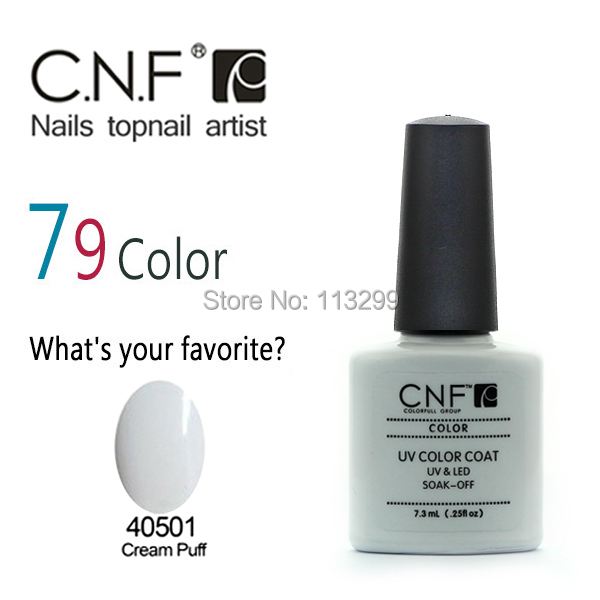 Freeshipping 2 Long Lasting Gel Polish Limited Sale CNF Nail Lacquer - NAIL GEL SPACE store