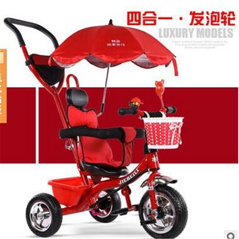 Baby Tricycle Kid Tricycle Bike Kid Stroller with Sunshade Bike Stroller 4 in 1 Stroller Tricycle Trolley Baby Bike for 1-6years(China (Mainland))