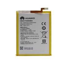 HB417094EBC 100% Original 4100mAh Replacement Battery for Huawei Ascend Mate 7 Mate7 MT7 TL00 TL10 UL00 CL00 Original Battery(China (Mainland))