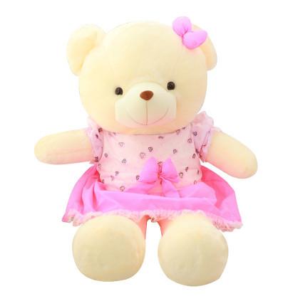 super cute 60cm baby bear plush toy, teddy bear doll teddy bear stuffed animal doll with cloth pink girl birthday gift