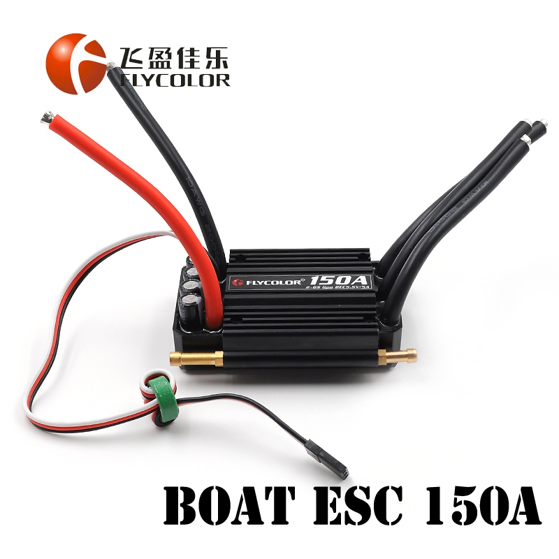 RC Flycolor 150A Brushless waterproof alu alloy Electronic Speed Control ESC with 5.5V/5A BEC For RC boat aircraft free shipping(Hong Kong)