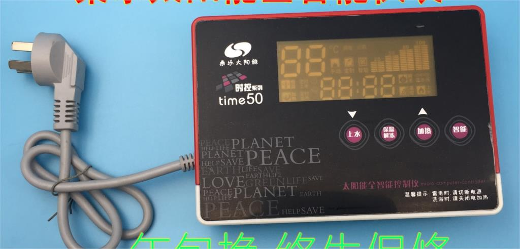 Control 50 automatic water meter wide intelligent brain controller Solar brain Monitor<br><br>Aliexpress