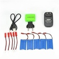 MJX X101 RC Drone Spare Parts: 7.4V 1200mah Li-Po Battery for MJX Quadcopter 6 Axis Gyro FPV UAV Helicopter