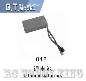 105CM QS 8005 RC helicopter spare part 8005-18 8005-018 Lithium Battery For QS8005 helicopter low shipping fee wholesale gift