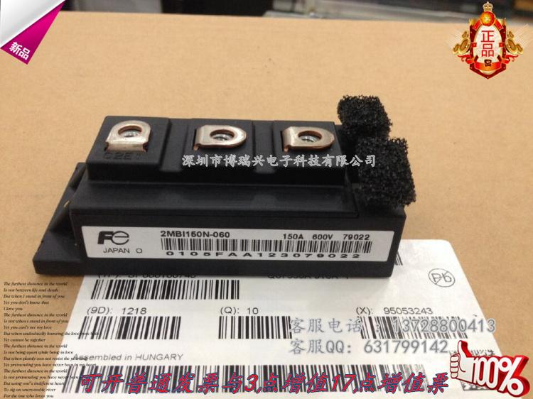 New 2MBI100N-060 2MBI150N-060 2MBI200N-060 2MBI75N-060<br><br>Aliexpress