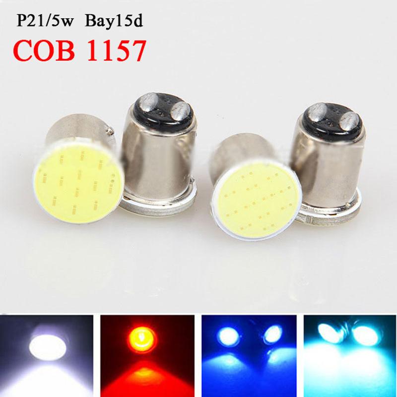 4pcs S25 P21/5W 1157 bay15d COB 12v blue White red Auto led Car RV reactive Bulbs rear Turn signal lamp Brake lights parking(China (Mainland))