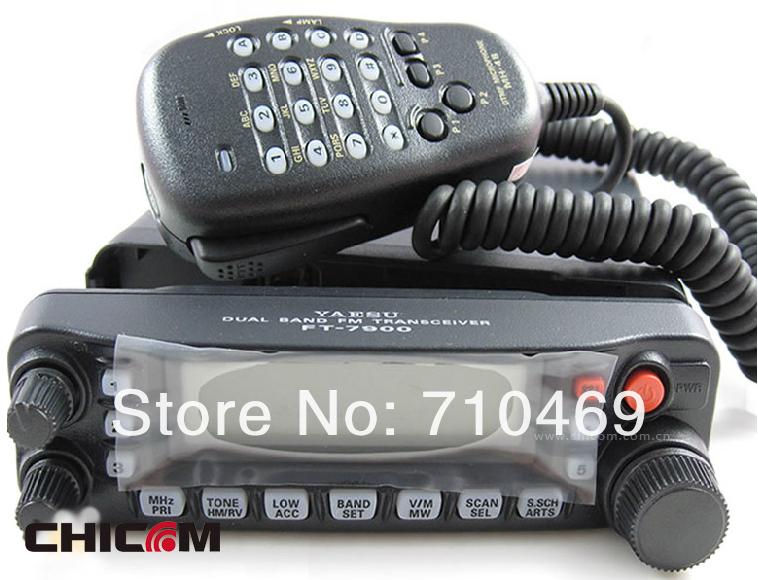 DHL Freeshipping +Yaesu FT dual band Walkie Talkie In-vehicle mobile station mobile radio FT-7900R vhf uhf Transceiver(China (Mainland))