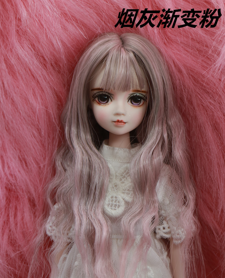 doll make toys discount 14