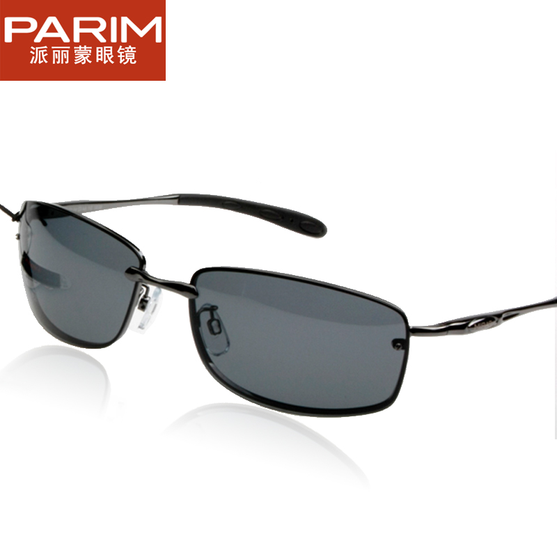 The left bank of glasses left bank polarized sunglasses male sunglasses 9232