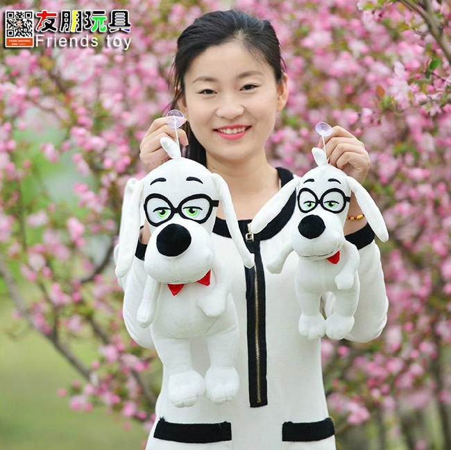 11.8 inch Mr. Peabody Sherman genius glasses dog baby doll plush soft classic toys children - Truman Hua's store
