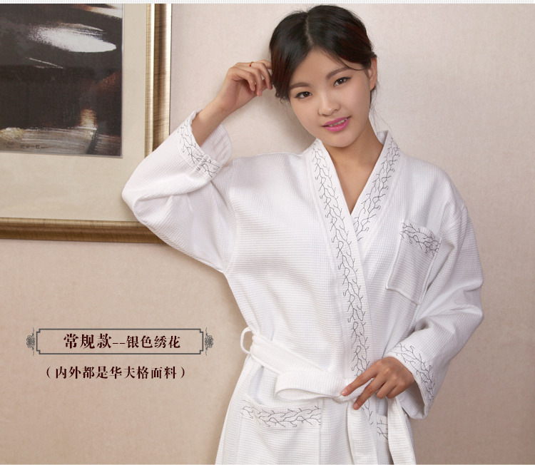 Robe De Chambre D Ete Pour Femme