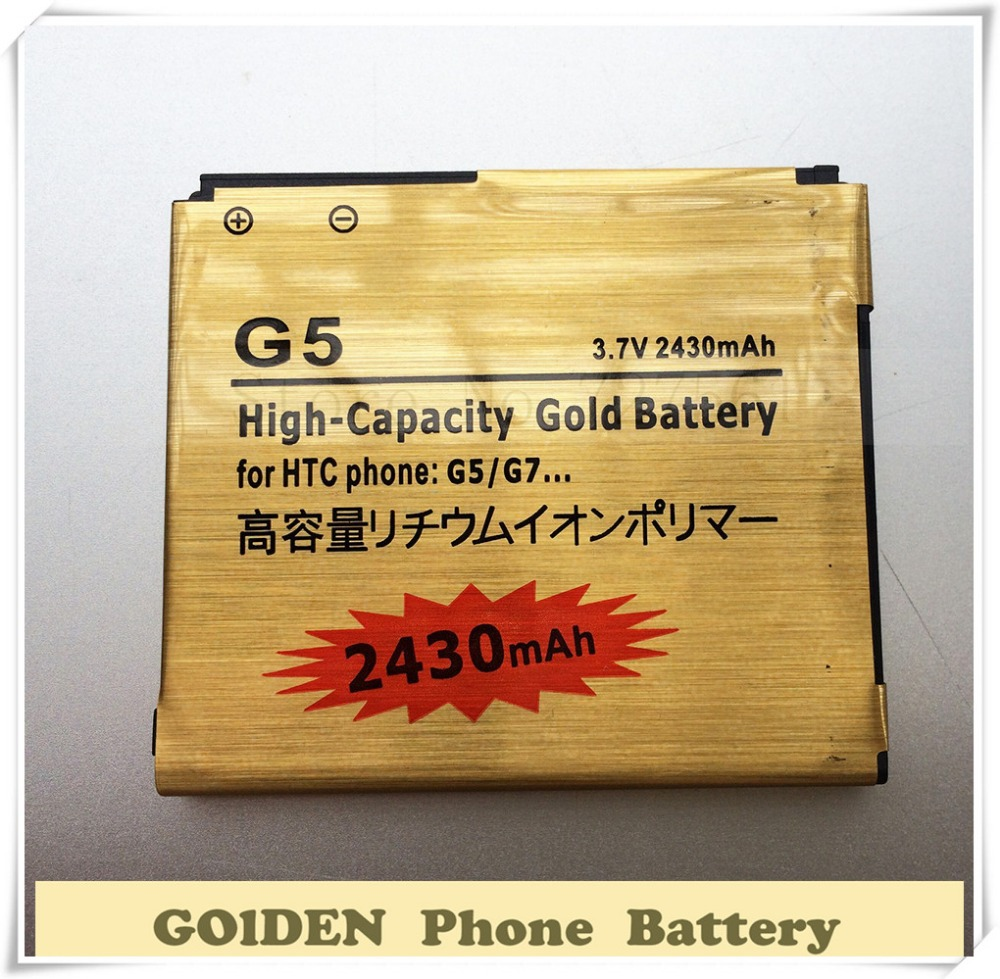 free shipping High Capacity 2430Mah Gold Replacement Battery For HTC Desire A8181 G5 / Google Nexus One G7 golden battery(China (Mainland))