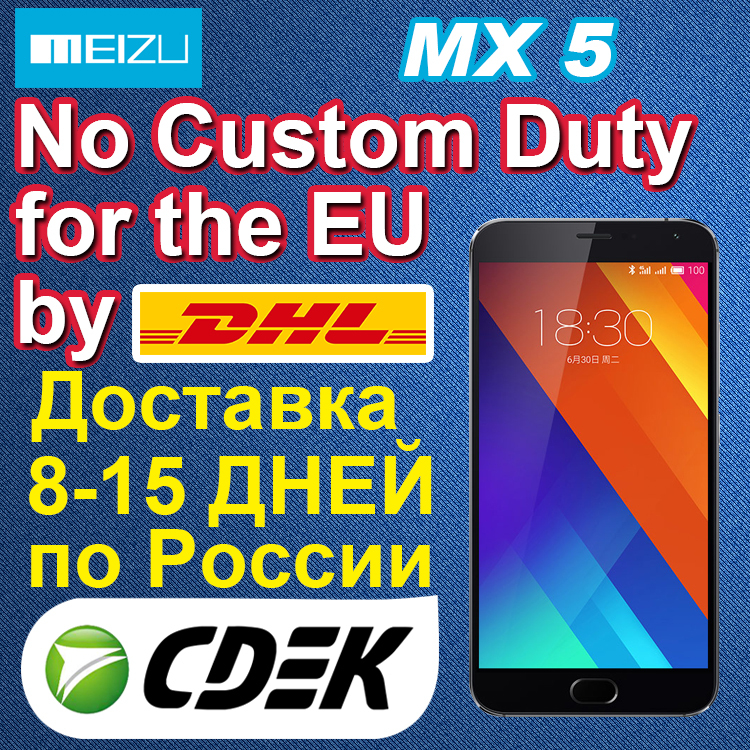 MEIZU MX5 4G LTE Mobile Phone MT6795 Helio X10 Turbo 2.2 GHz Octa Core Camera 20.7 MP 3GB RAM 16GB ROM 5.5'1920 x 1080 3150mAh(China (Mainland))