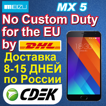 "Meizu MX5 4 г LTE мобильный телефон MT6795 гелио X10 турбо 2.2 ГГц Octa ядро камера 20.7 Мп 3 ГБ RAM 16 ГБ ROM 5.5 "" 1920 x 1080 3150 мАч"