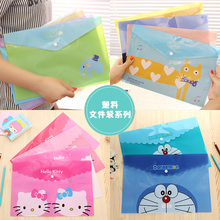 12pcs/lot stationery wholesale Korean transparent waterproof plastic A4 plastic bag Kawaii cute PVC file folder Filing Products(China (Mainland))