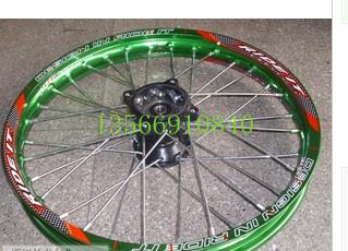4wd automobile race luxury aluminum rim aluminum rim 14 - 17 rim ring staphyloccus<br><br>Aliexpress