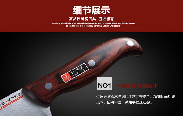 Buy Free Shipping XTZ Kitchen Slicing Knife Cutting Meat Knife Stainless Steel Household Cleaver Multifunctional Chef Cooking Knives cheap
