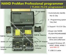 NAND ProMan Professional programmer / NAND NOR TSOP48 FLASH programmer TL866 PLUS  programmer / , high programming speed(China (Mainland))